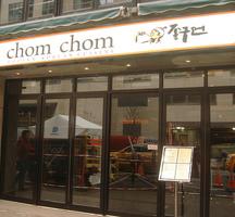 Chom-chom