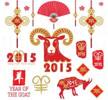 Chinese-ny-2015